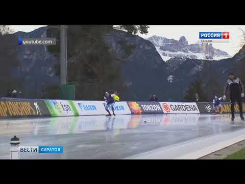 Саратовский конькобежец вернулся домой с победой
