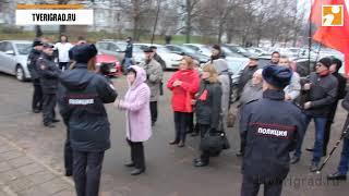 В Твери пенсионеров не подпустили к памятнику Жукову в День воинской славы Video