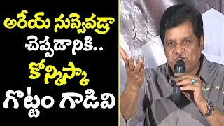 Comedian Ali Fires On Critics Over Raju Gari Gadhi 3 Movie Result | Raju Gari Gadhi 3 | #TTM