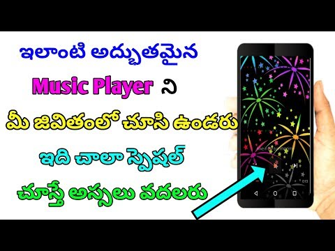 Best music player for android || android mp3 player || multimedia player telugu ||by vamsi.