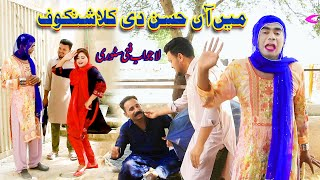 Main An Hussan Di KalashnKuf// Ramzi New Funny Video By Rachnavi Tv