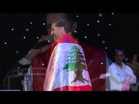 Ragheb Alama - Akbal El Ayzin / راغب علامة - عقبال العايزين