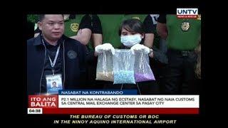 P2.1 million na halaga ng ecstasy, nasabat ng NAIA customs sa Pasay City