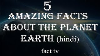 Video 5 Amazing Facts About The Planet Earth download MP3, 3GP, MP4, WEBM, AVI, FLV Juli 2018