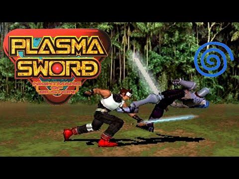 Plasma Sword playthrough (Dreamcast)