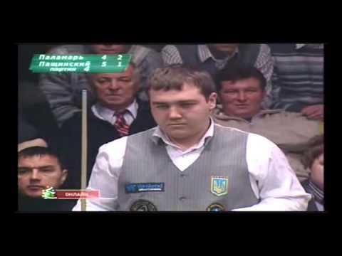 ФСБУ: новости бильярда, статьи, интервью, анонсы турниров