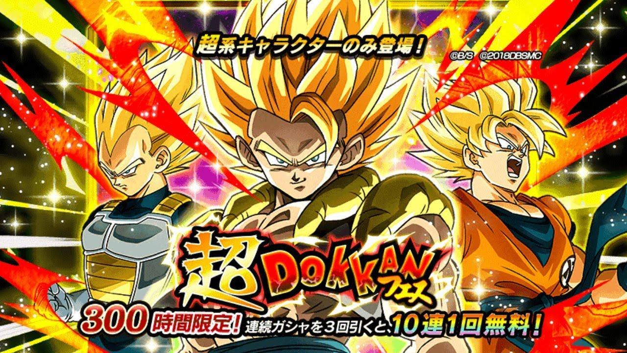 2350 Stones Summon Gogeta Blue Banner Summons Dragon Ball Z Dokkan Battle Youtube