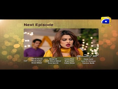 Bayrehem - Episode 3 Teaser | HAR PAL GEO