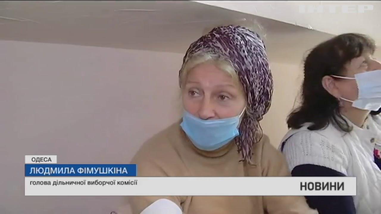 Подробности  выпуск за 128.10.2020 Новости 12:00