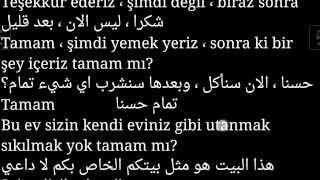 Kawara-10 تعلم اسرار اللغة تركية التحيات والمجاملات مع محادثة مع الضيف