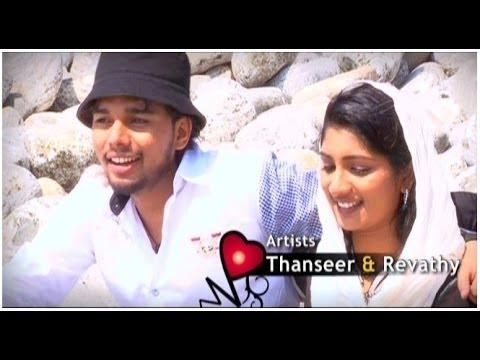 Kaananorupaad-Thanseer koothuparamba 2013-2014 new malayalam mappila album song  Mera Jeevan Dhosth