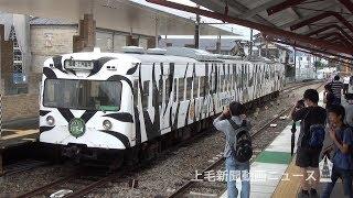 ありがとうサファリ列車 上信電鉄 クモハ153・154が引退