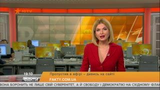 Выпуск Фактов ICTV от 22.02.19 18.45
