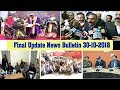 Final Update News Bulletin 30-10-2018