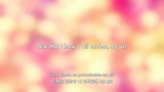 BEAST- 너 때문인걸 (Because of You) lyrics [Eng. | Rom. | Han.]