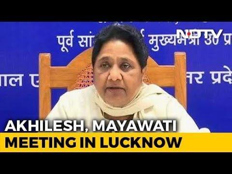 "Exit Polls Stall Mayawati-Gandhis Talks? ""No Delhi Meet,"" Her Party Says"