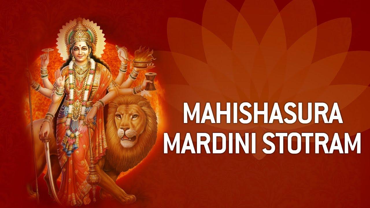 Mahishasura Mardini Stotra Lyrics