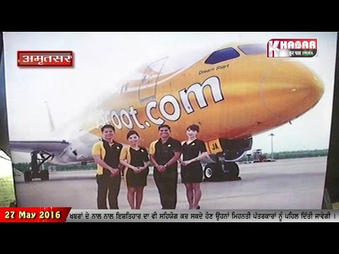 Asia/Pacific's Best Value Airline inaugurates services from Singapore to Amritsar