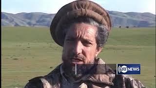 What defined Ahmad Shah Massoud | احمدشاه مسعود کی بود