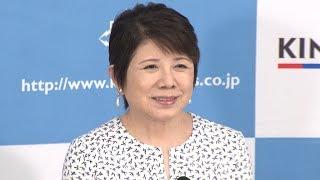 年内で芸能界を引退することを発表した歌手の森昌子が、記者会見を開い...