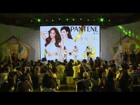 160804 Seohyun & Yuri - PANTENE x 少女時代 Press Conference & Interview