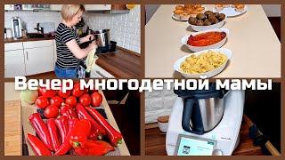Обычный вечер многодетной мамы/Готовлю молдавское блюдо Токана/Мой обед и ужин/Маффины в термомиксе