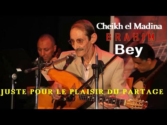 BRAHIM GRATUIT MP3 TÉLÉCHARGER BEY