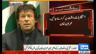 imran khan full press conference giving 7 points agenda to goverment and tsunami warning