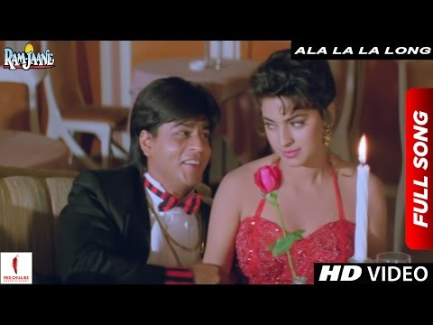Ala La La Long Full Song | Ram Jaane | ...