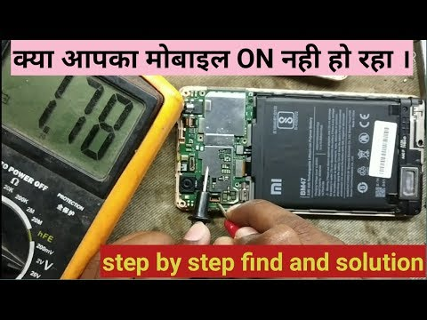 How To Repair Dead Mobile Phone In Hindi Step By Step