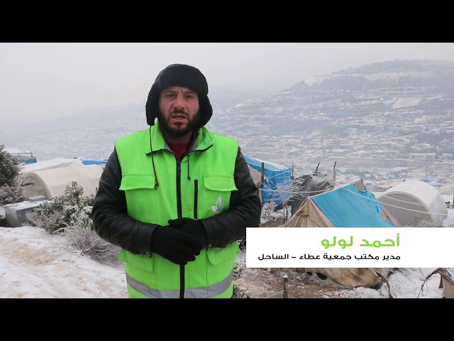 أحوال الأهالي في مخيمات جسرالشغور بريف إدلب في ظل البرد والثلج