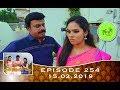 Kalyana Veedu   Tamil Serial   Episode 254   15/02/19  Sun Tv  Thiru Tv