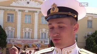 В ЧВВМУ им  П С  Нахимова состоялся выпуск офицеров