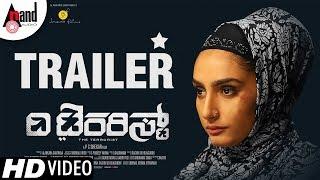 The Terrorist   New 2K Trailer 2018   Ragini Dwivedi   P C Shekar   Invenio Films