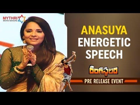 Anasuya Energetic Speech | Rangasthalam Pre Release Event | Ram Charan | Samantha | Aadhi | DSP