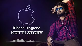 Kutti story + shape of you remix cover ringtone | master - kutty iphone download this [hq] here : http://www.mediafire.com/file/e4e...