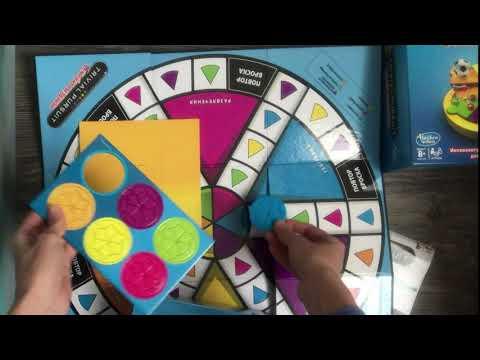 Настольная игра Хасбро Тривиал Персьюит Семейное издание TRIVIAL PURSUIT акция Магнит.Открываю игру.