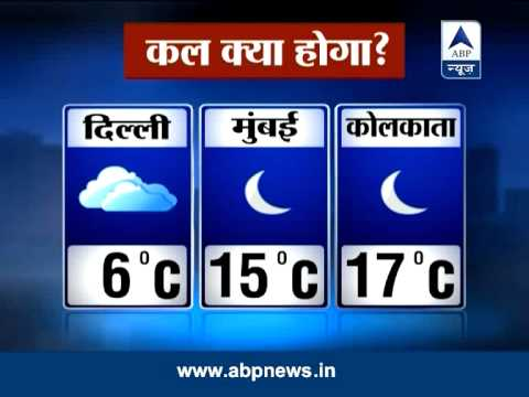Weather Live: Amritsar shivers at 1.5 degrees