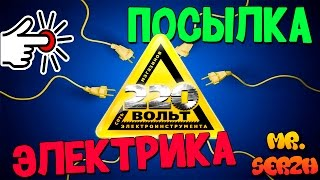видео Интернет-магазин