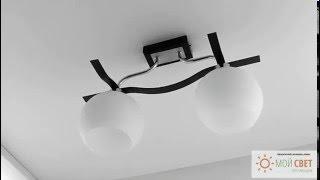 Люстра скелет в стиле хай-тек на два плафона шарообразной формы(, 2016-01-29T13:32:29.000Z)