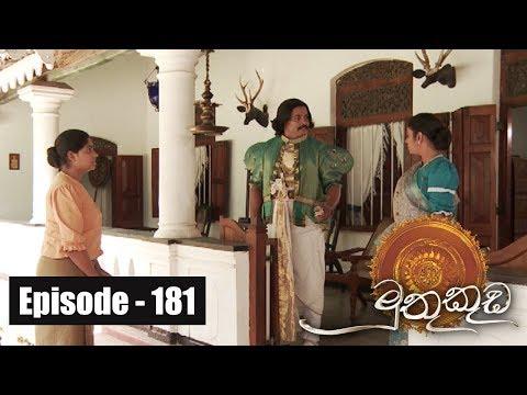 Muthu Kuda | Episode 181 16th October 2017