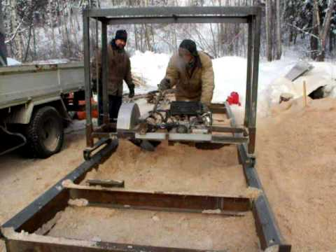 Swing Blade Sawmill - YouTube