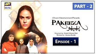 Pakeeza Phuppo | Episode 1 | Part 2 | 10th June 2019 | ARY Digital Drama