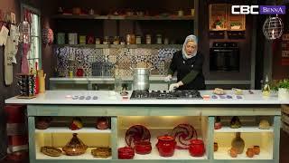 تحميل فيديو المطبخ الجزائري: حريرة وطبق شطيطحة دجاج مع الشيف هرموش