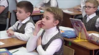 Урок русского языка 4ый класс