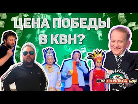 Байкальская Гнильга. КВН 2020 Высшая лига Первый полуфинал №1