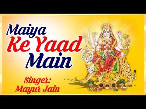 Latest Mata Rani Song || Maiya Ke Yaad Main || Mayur Jain || Hd Video Song