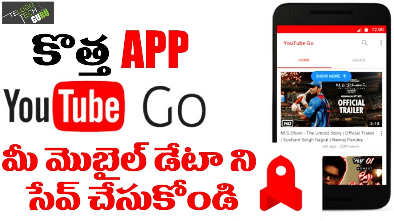 new youtube go app download