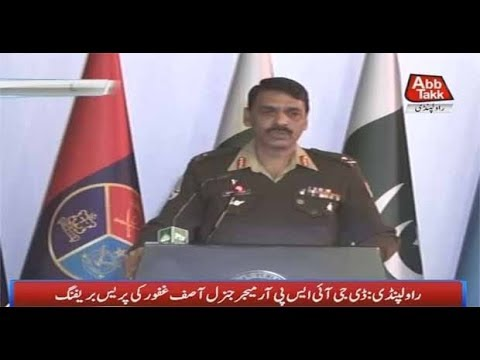 Rawalpindi: DG ISPR Major General Asif Ghafoor Press Briefing