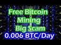 Free bitcoin mining from internet 2017 || bitcoin miner